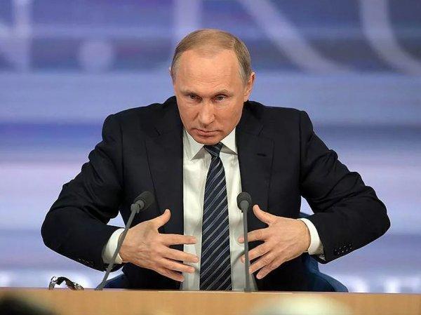 Пресс-конференция Путина 2019: смотреть онлайн трансляцию 19 декабря можно будет в Сети (ВИДЕО)