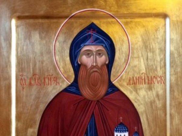 Какой сегодня праздник: 30 декабря 2019 церковный праздник Данилов день отмечают в России