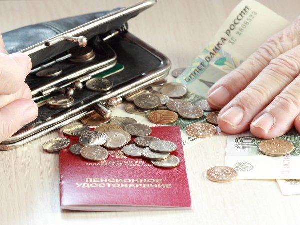 В ПФР рассказали, как можно получать пенсию в 52 тысячи рублей