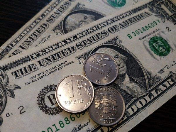 Курс доллара на сегодня, 18 декабря 2019: назван курс рубля, который «спасет» Россию