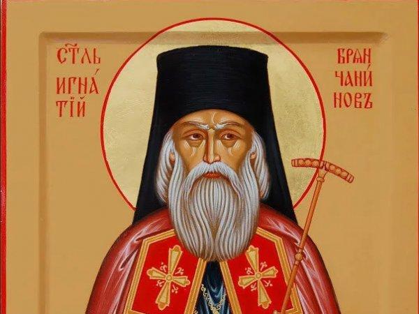 Какой сегодня праздник: 2 января 2020 отмечается церковный праздник Игнатьев день отмечают в России