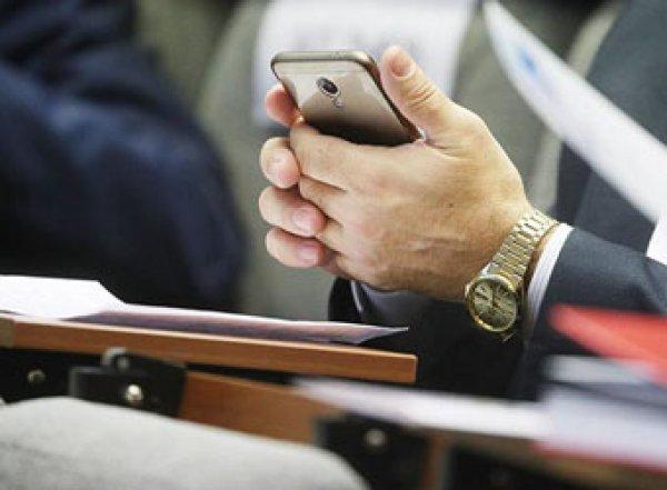 ФБР назвало угрозой мобильные приложения из России