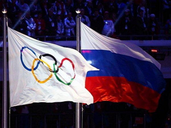 WADA выдвинуло против России новые обвинения
