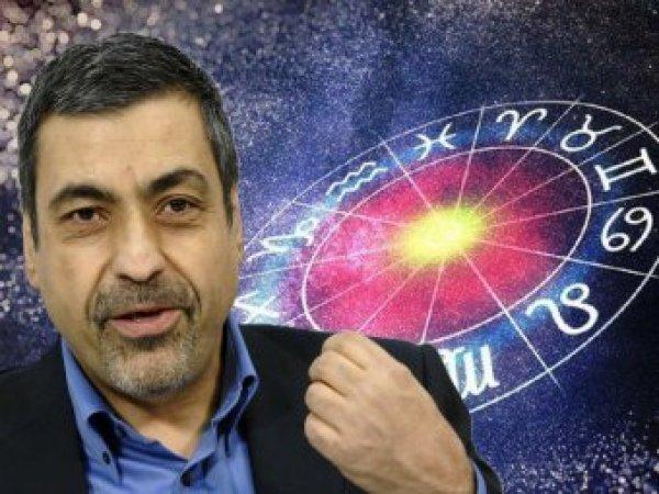 Астролог Павел Глоба назвал три знака Зодиака, которые выберутся из нищеты в 2020 году