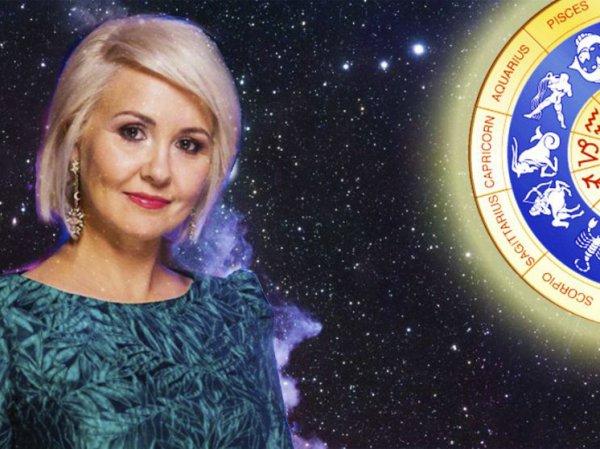 Астролог Володина назвала три знака Зодиака – главных везунчиков 2020 года
