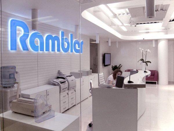 Rambler требует заблокировать Twitch и взыскать с сервиса 180 млрд