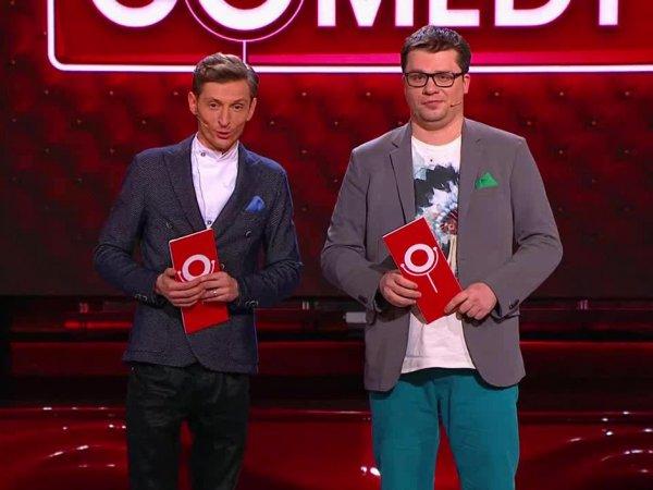 Джиган опозорил Харламова в Comedy Club