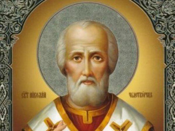 Какой сегодня праздник 19 декабря 2019: церковный праздник День святого Николая отмечают в России