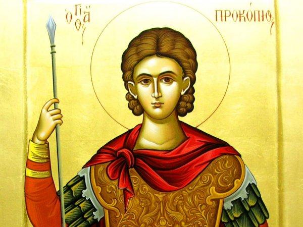 Какой сегодня праздник: 3 января 2020 отмечается церковный праздник Прокопьев день  отмечают в России