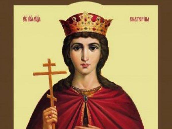 Какой сегодня праздник 7 декабря 2019: церковный праздник Катерина Санница отмечают в России