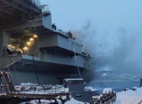 """На крейсере """"Адмирал Кузнецов"""" нашли второго погибшего"""