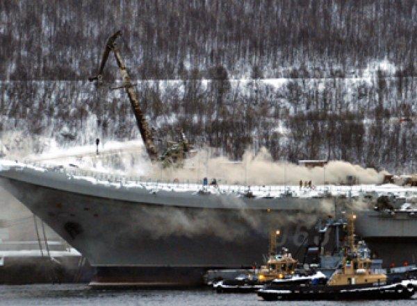 СМИ назвали причину пожара на«Адмирале Кузнецове»