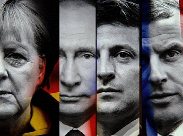 """В Париже начался саммит """"нормандской четверки"""""""