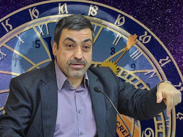 Астролог Павел Глоба Глоба назвал 5 знаков Зодиака, которых ждет достаток в 2020 году