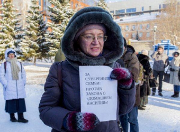 """РПЦ призвала отказаться от """"антисемейного"""" закона о домашнем насилии"""