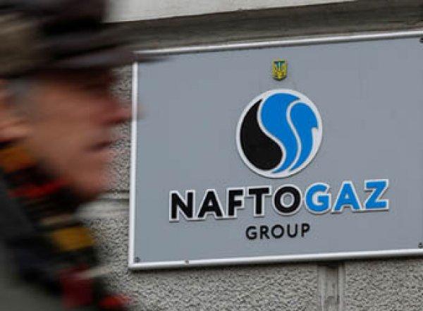 «Газпром» отдаст Украине 2 млрд долларов