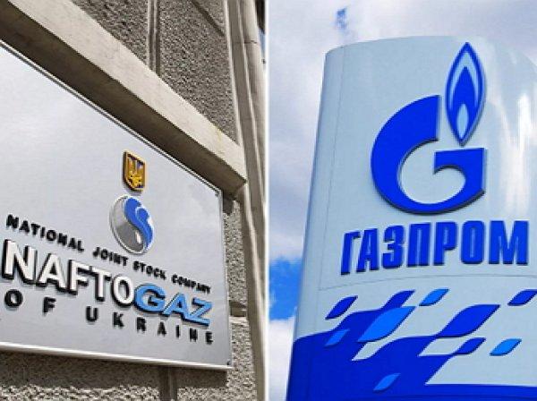 """""""Нефть вне политики"""": в транзите газа Россией через Украину поставлена точка"""