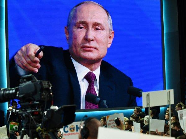 Пресс-конференция Путина 2019: онлайн трансляция (ВИДЕО)