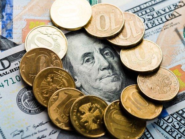 Курс доллара на сегодня, 2 декабря 2019: что будет с курсом рубля к Новому году, раскрыли эксперты