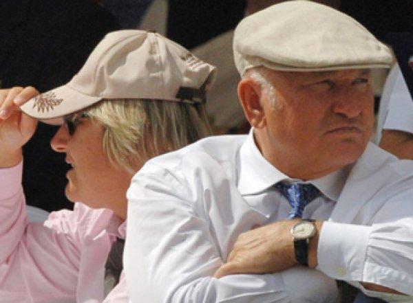 СМИ узнали о московском наследстве Лужкова в 600 млн рублей