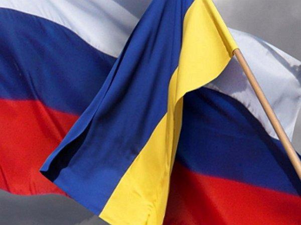 Россия ввела ответные санкции против Украины