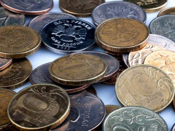 Житель Петербурга выставил на продажу монету за 1 млрд рублей