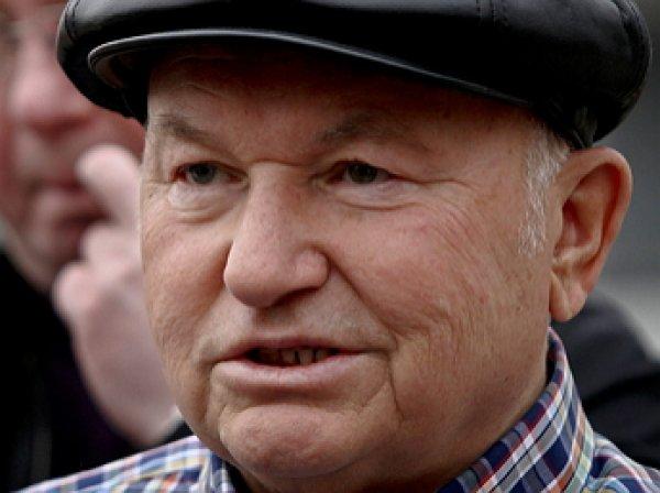 Стали известны подробности смерти Лужкова