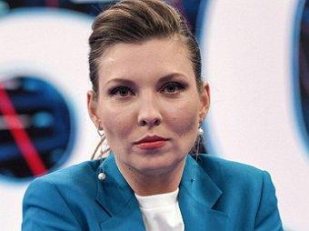 Скабеева дозвонилась до Зеленского в программе 60 минут