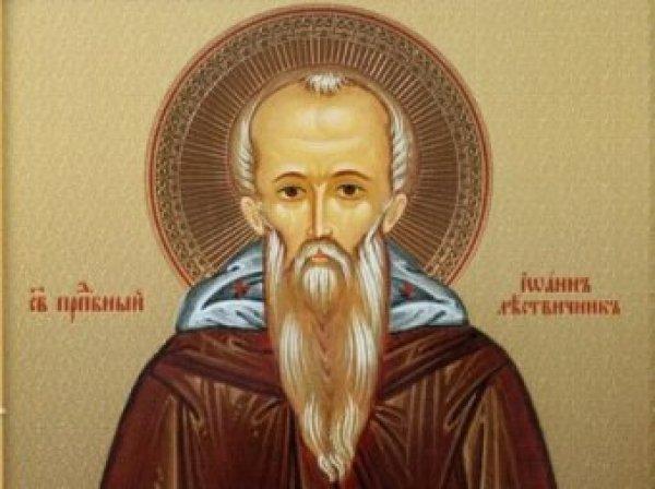 Какой сегодня праздник 16 декабря 2019: церковный праздник Иван Молчальник отмечают в России