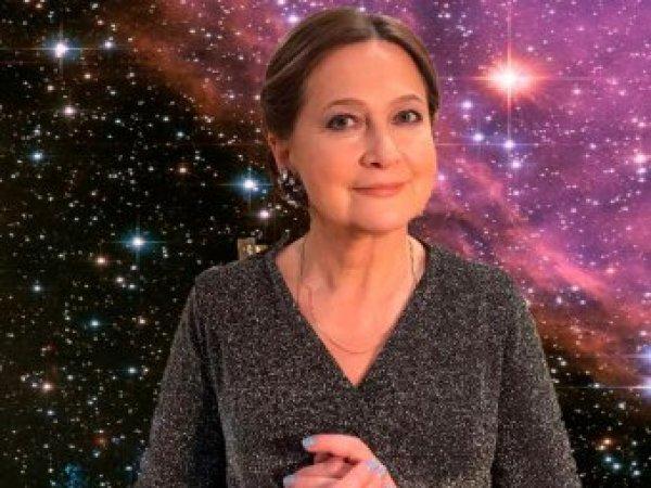 Астролог Глоба назвала 4 знака Зодиака, у кого наступит белая полоса в декабре 2019 года