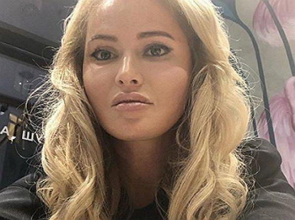 """""""Люди, почему вы такие злобные?"""": Дана Борисова озвучила результаты анализов на наркотики"""