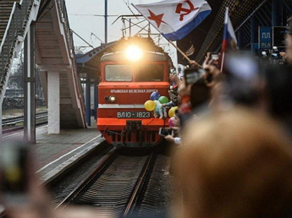 Пассажиры первого поезда в Крым попали на «Миротворец»