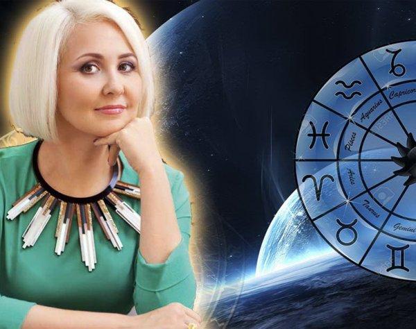 Астролог Володина назвала 3 знака Зодиака, которые разбогатеют во второй половине декабря 2019 года