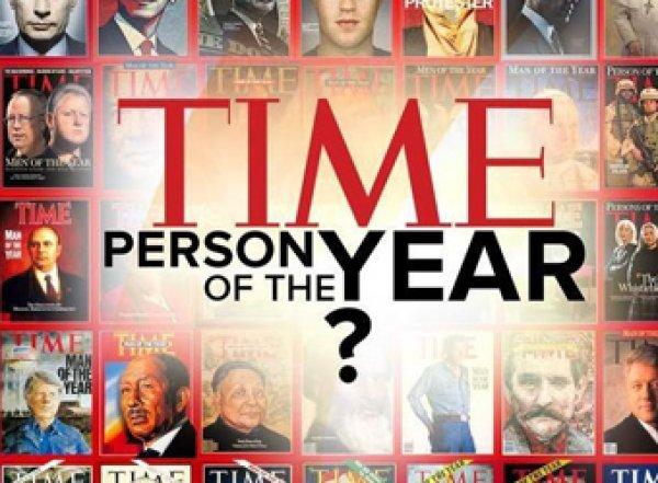 "Журнал Time назвал ""Человека года"""