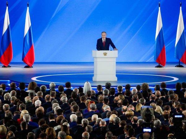 """Будущее """"после себя"""": СМИ оценили изменения в Конституции, предложенные Путиным"""
