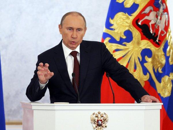Послание Путина Федеральному собранию 2020: онлайн трансляция, где смотреть 15 января ВИДЕО
