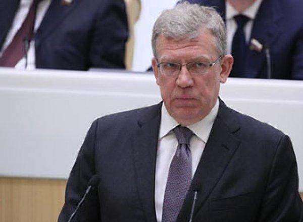 Кудрин рассказал, сколько миллиардов воруют из бюджета России