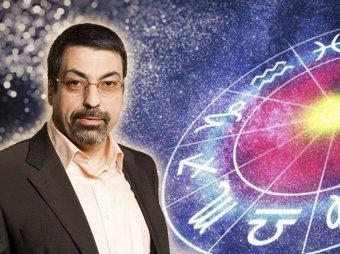 Астролог Павел Глоба назвал 4 знака Зодиака, у кого наступит белая полоса в конце января 2020 года