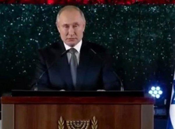 Израиль довел Путина до слез, а Лавров расплакался (ВИДЕО)