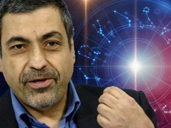 Астролог Павел Глоба назвал три знака Зодиака, кого осчастливит февраль 2020 года