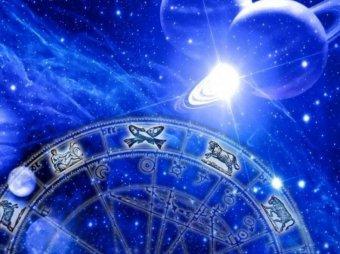Астрологи назвали самые удачные дни 2020 года по дате рождения