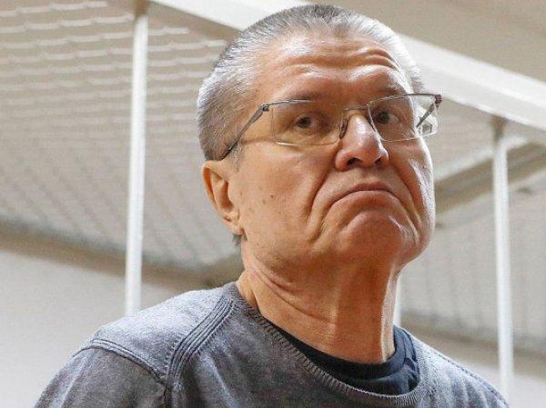 СМИ узнали тюремное прозвище Улюкаева