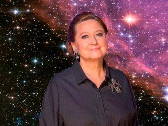 Астролог Глоба назвала 4 знака Зодиака – главных везунчиков февраля 2020 года