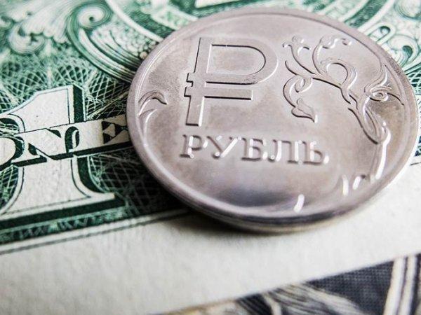 Курс доллара на сегодня, 13 января 2020: эксперты предрекли рублю лидерство среди валют в 2020 году