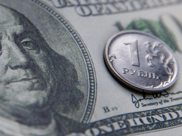 Курс валют на сегодня, 28 января 2020: как повлияет китайский коронавирус на рубль, раскрыли эксперты