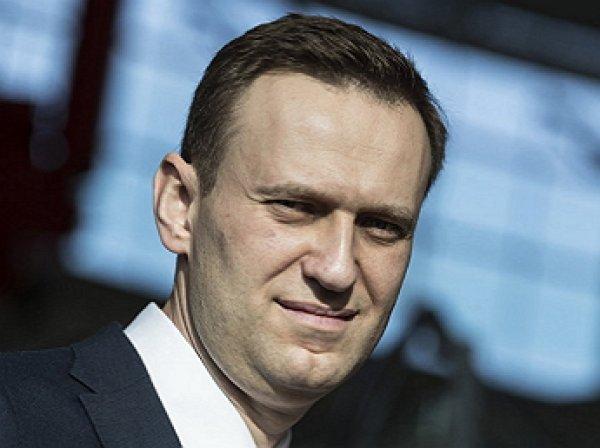 Навальный на биткоины ФБК отправился в отпуск за границу - СМИ
