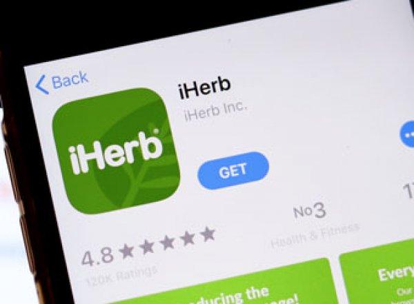Суд запретил в России приложение iHerb