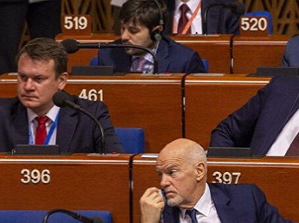 Россия пригрозила покинуть ПАСЕ в случае ограничения полномочий