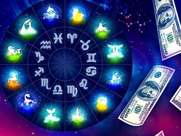 Астрологи назвали знаки Зодиака, к которым придут большие деньги в 2020 году