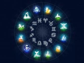 Астрологи назвали Знаки зодиака, которые смогут исполнить свои мечты в феврале 2020